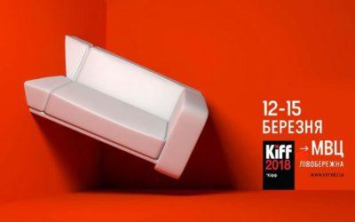 KIFF 2018